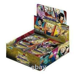 Dragon Ball Super Series 13 Supreme Rivalry Booster Box FACTORY SEALED