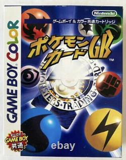 Dragonite Gameboy Promo 149 Japanese Factory Sealed Pokemon Holo (With Game)