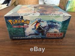 EX Power Keepers Booster Box (Factory Sealed) Rare