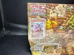 Factory Sealedpokemon card game Eevee Heroes Eevee's Gym Set box Japanese
