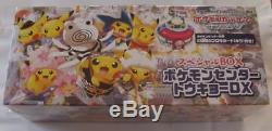 Japanese Pokemon Pokemon Center Tokyo DX Special Box Factory Sealed