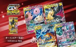 Pokemon Card GX Tag Team All Stars Japanese Booster Box Factory Sealed Pokémon