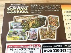 Pokemon Card Game Sword & Shield Eevee Heroes Eevee's Set Gym Box Factory Sealed