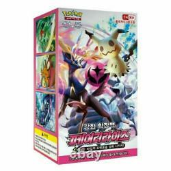 Pokemon Cards Sun&Moon Fairy Rise Booster Box SM7b / Korean Ver